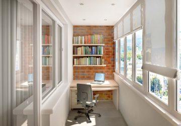 Балкон как дополнительная комната